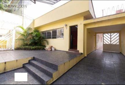Casa Comercial para Alugar, Aricanduva