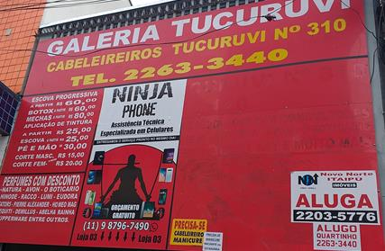 Ponto Comercial para Alugar, Tucuruvi