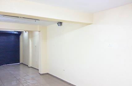 Galpão / Salão para Alugar, Jardim São Paulo
