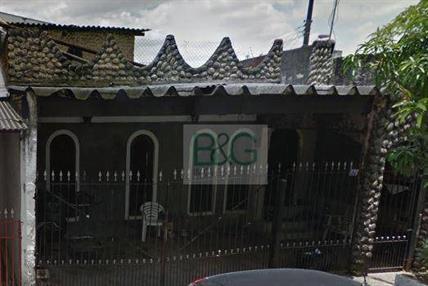 Condomínio Fechado para Venda, Jardim Pereira Leite