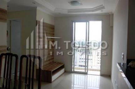 Apartamento para Alugar, Armênia