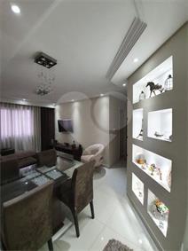 Apartamento para Venda, Tremembé