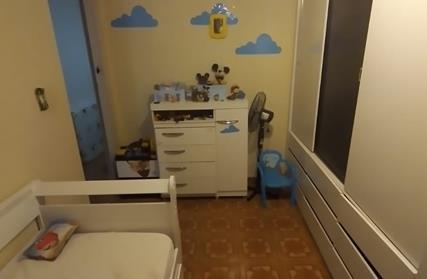 Apartamento para Alugar, Jardim São Ricardo