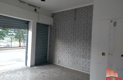 Sala Comercial para Alugar, Jardim Taquaral